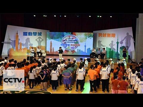 Shanghai & Taipei hail friendship at annual city forum