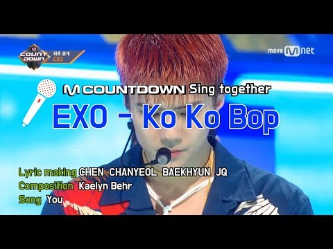 [MCD Sing Together] EXO - Ko Ko Bop Karaoke ver.