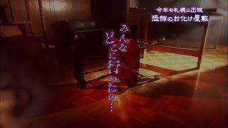 http://www.hbc.co.jp/event/kakurenbo/pc/index.html すずちゃんのかく...