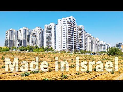 Israel, Walking In Hod Hasharon. City Ambience