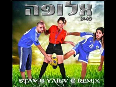 KYD Feat Jordy - Alufa (Stav B & Yariv C Remix)