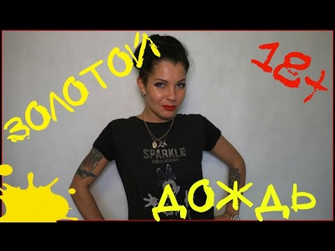 Проститутки Николаева - Индивидуалки