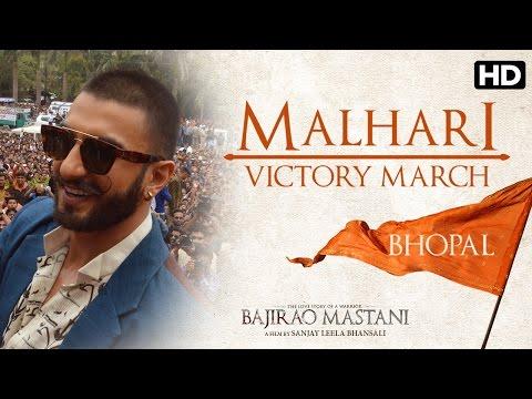 Malhari Victory March - Malhari hits Bhopal, a significant battle ground for Peshwa Baji Rao