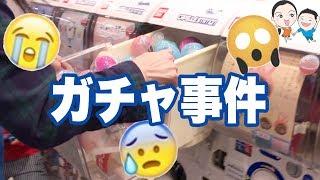 【悲報】事件です&ガチャ過去一の低反発スクイーズ★ ベイビーチャンネル