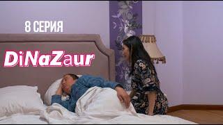 Жаным-жаным деген сайын ырбия бермеші | DiNaZaur | 8 серия