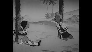 БАРМАЛЕЙ мультфильм 1941 (Бармалей Чуковский мультфильм смотреть онлайн)