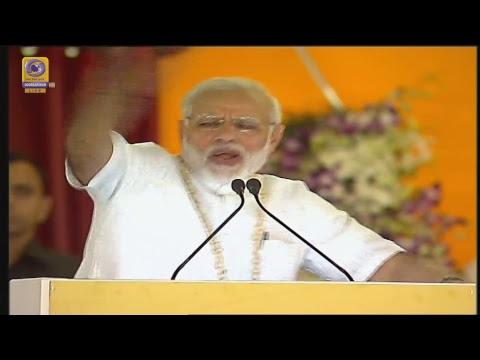 PM Narendra Modi's address on the occasion of National Panchayati Raj Day