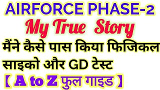 AIRFORCE phase-2 full guide   airforce GD and phycological test strategy   airforce group discussion