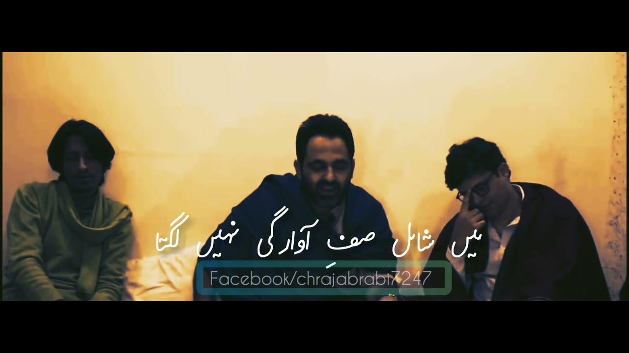 Tehzeeb hafi urdu romantic poetry 2021 🍂