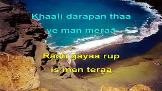 Kora kagaz tha ye man Aradhana 1969 Hindi Karaoke from Hyderabad Karaoke Club