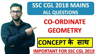 COORDINATE GEOMETRY ALL QUESTIONS WITH CONCEPT | SSC CGL 2018 TIER 2 (MAINS)