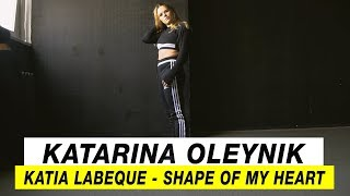 Katia Labeque - Shape Of My Heart | Choreography by Katarina Oleynik | D.Side Dance Studio