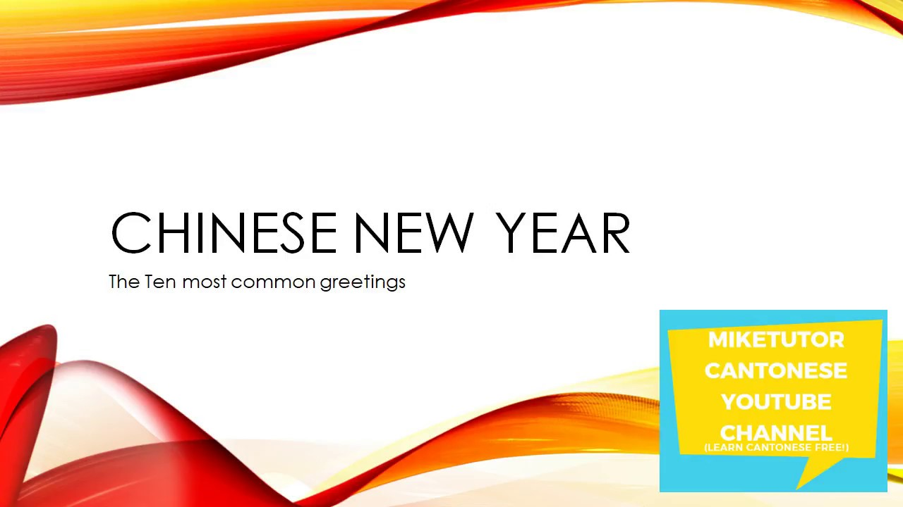 Chinese new year the ten most common greetings in cantonese chinese new year the ten most common greetings in cantonese m4hsunfo
