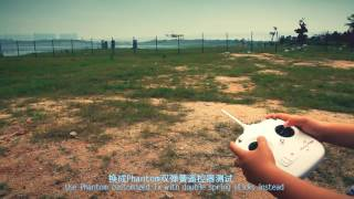 DJI Naza Multi-rotor Flight drone Designed for Enthusiastic Quadcopter Hobbyists