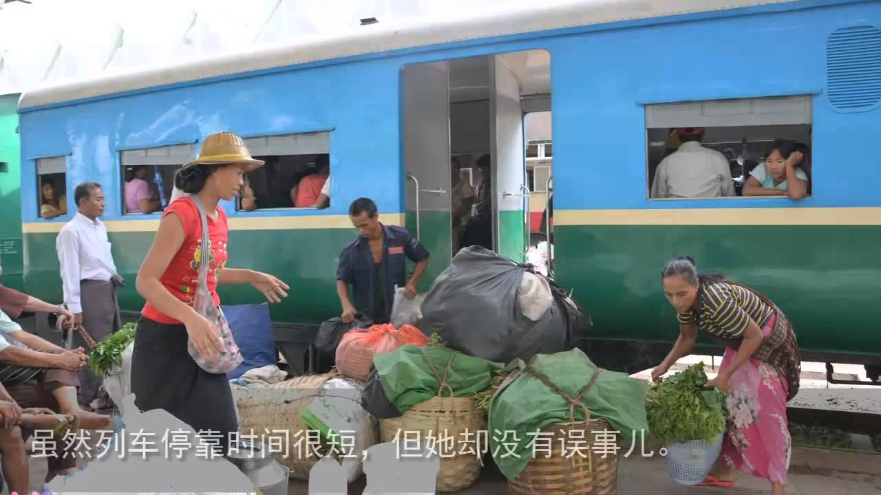 缅甸:坐在仰光环城铁路火车上的思考