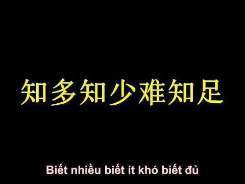 Tân Uyên Ương Hồ Điệp Mộng - Trác Y Đình [新鸳鸯蝴蝶梦 - 卓依婷]