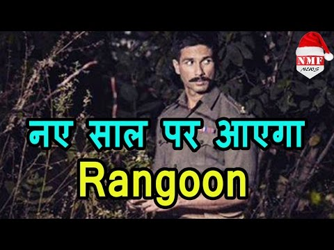 जानिए कब होगा Film Rangoon का Trailer Release