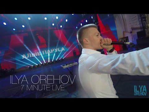ILYA OREHOV 7 MINUTE LIVE BEATBOX SHOW