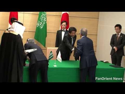 Crown Prince Salman bin Abdulaziz Al Saud visits Japan