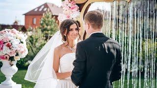 Свадьба Алексея и Анастасии От Wedding Production