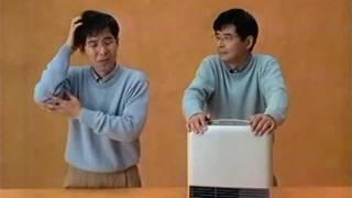 1997年 森本レオ 肥後克広 快暖坊 ファンヒーター、おなじに見えてぜ~...