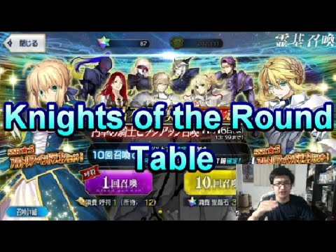 12 Knights Of The Round Table.Knights Of The Round Table Hatcher Fate Grand Order