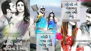 Dard To Rokavanu Naam Nathi ॥ Rakesh Barot ॥ Full Screen Status ॥ KK Creation