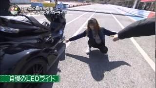 BS日テレ「おぎやはぎの愛車遍歴」にて、南明奈さん所有の 「GORDONマジ...
