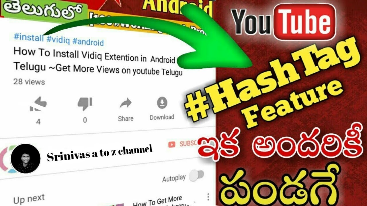 How to add hashtags on YouTube title YouTube seo in Telugu