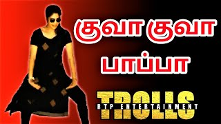 Morning Cofee Song By Gana Achu _ College Sister Dance _ Trolls By RTP ENTERTAINMENT