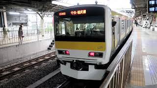 E231系500番代 四ツ谷駅発車