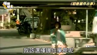 【特勤組、楊景婷╱台北報導】32歲的陳妍希廣告邀約不斷,今年也加入夏日...