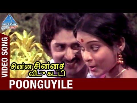 Chinna veedu tamil movie songs free download