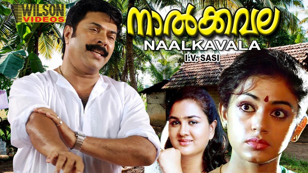 Download Nalkavala (1987) Malayalam Full Movie | Mamootty | I V Sasi
