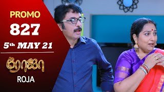ROJA Serial | Episode 827 Promo | ரோஜா | Priyanka | Sibbu Suryan | Saregama TV Shows Tamil