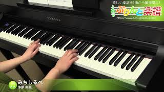 使用した楽譜はコチラ https://www.print-gakufu.com/score/detail/4396...