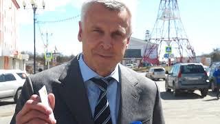 Бывший мэр Нижнего Тагила попрощался с горожанами