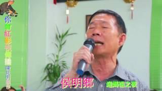 20121125朴子新吉庄黃家班昭惠KTV侯明鄉獻唱迎媽祖之夜HD