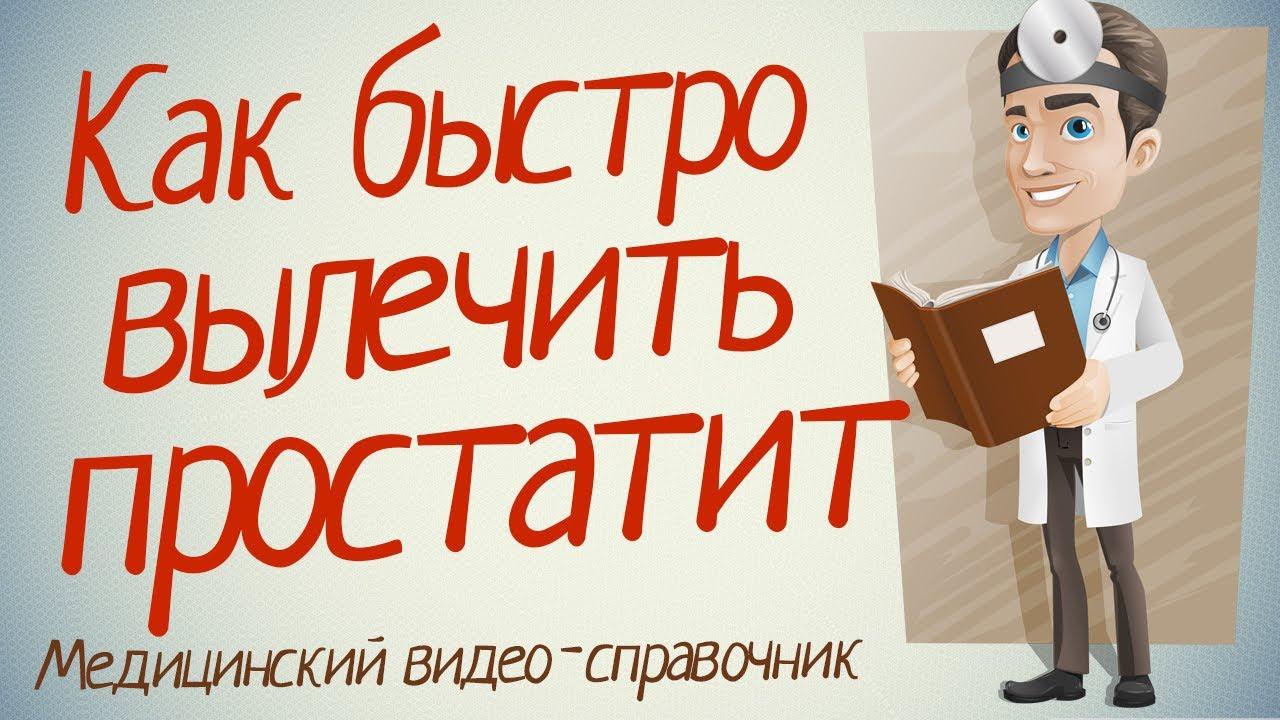 Аппарат ДЭНАС - обсуждение на форуме Здоровье на . - страница 4
