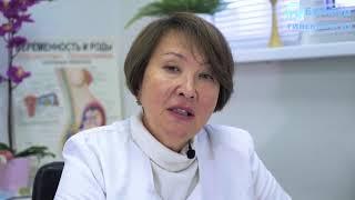 Гинекология. Центр женского здоровья Бэбибум