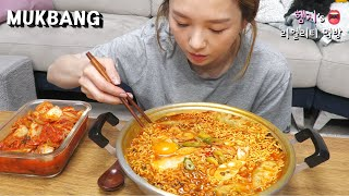 "Real Mukbang:) Spicy Ramyun with Egg, Rice Cake, Mandoo!! (ft. Kimchi) ★ Game Ender ""Orange"""