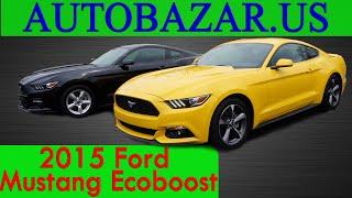 Ford Mustang 2015 видео.  Тест драйв Форд Мустанг 2015.  Авто из США.