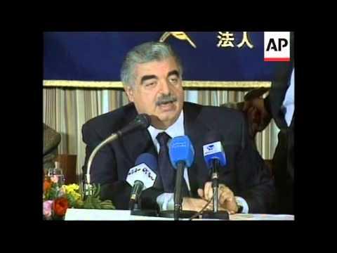 JAPAN: LEBANESE PM RAFIC HARIRI VISIT