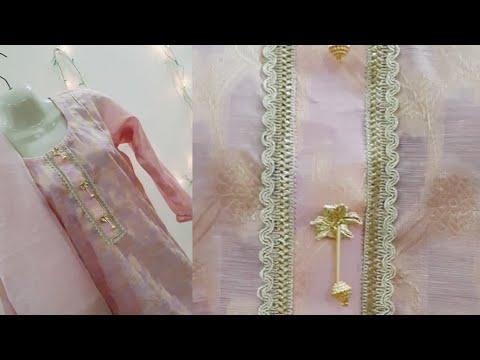 ||TEA PINK COLOUR COMBINATION IDEAS SUITS KURTI|| 💗🩰 ||LATESR PINK DRESS DESIGNS FOR GIRLS||🥰🤗