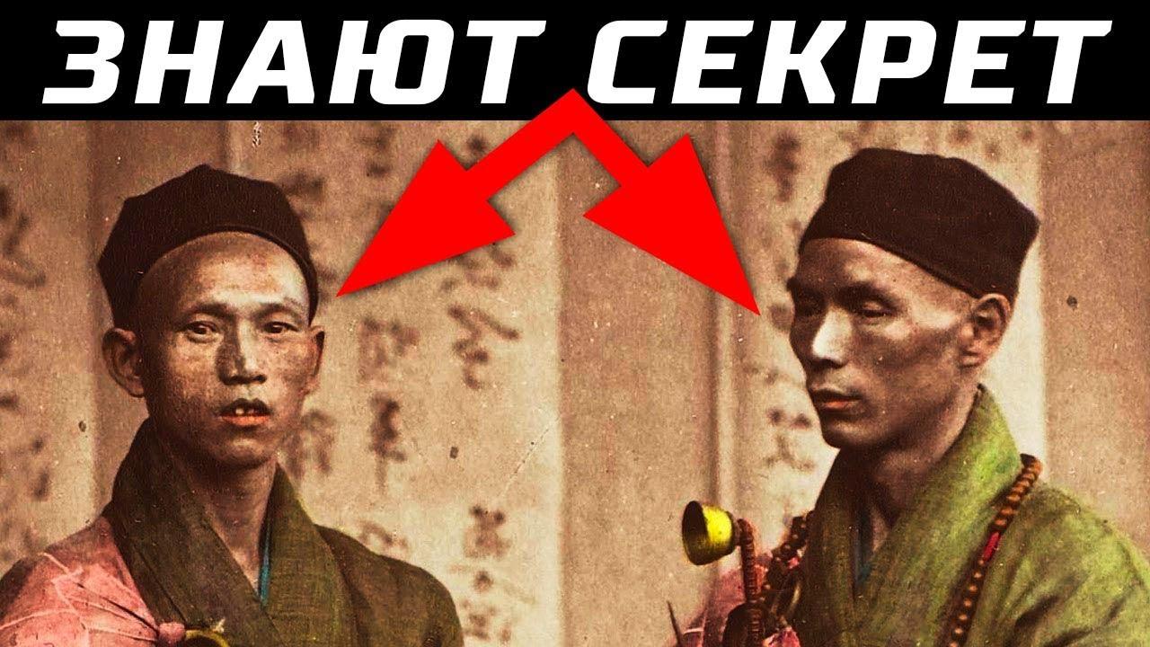 10 Секретов, Которые Знают Лишь Два Человека
