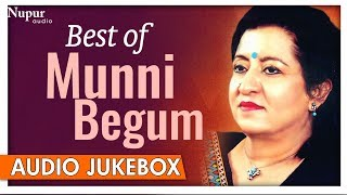 Best Of Munni Begum | Superhit Collection Of Pakistani Ghazals Hits | Nupur Audio