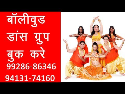 Best Dance Troupe, HipHop, Classical Dance, Artist Booking Contact 9928686340