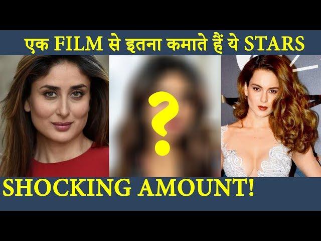 Priyanka Chopra, Sonam Kapoor, Kareena Kapoor ये है बॉलीवुड में SHOCKING FEES लेने वाले ACTORS