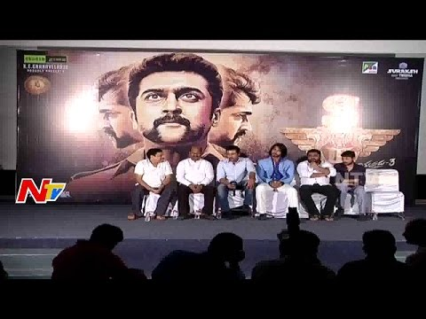 Singam 3 Movie Theatrical Trailer Launch    Surya,Anushka,Shruthi Hassan    NTV