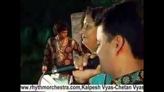 Maro sonano Ghadulo by Rhythm Orchestra of Kalpesh Vyas Chetan Vyas